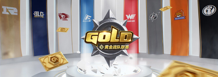 Gold Series Team League 2019 logo