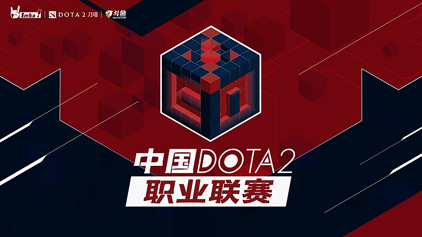 China Pro League S2 logo