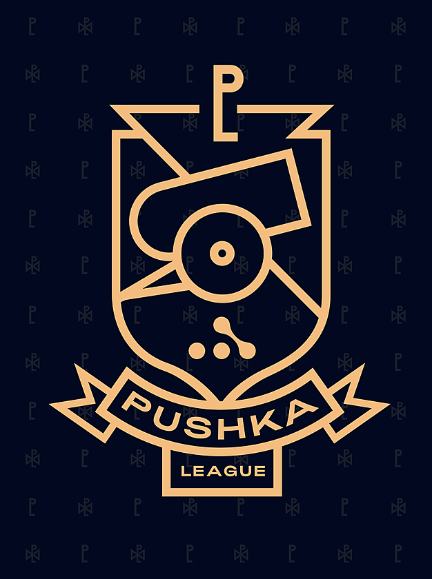 Pushka League S1 logo