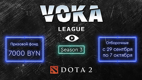 VOKA League S3 logo