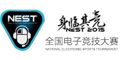 2016 National Electronic Sports Tournament logo